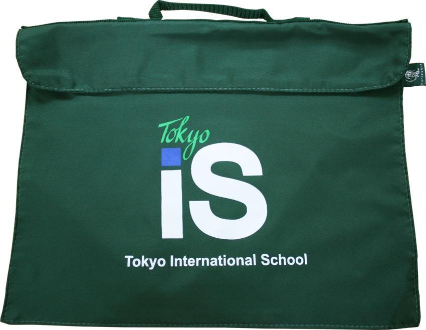 tis-bag-green.jpg